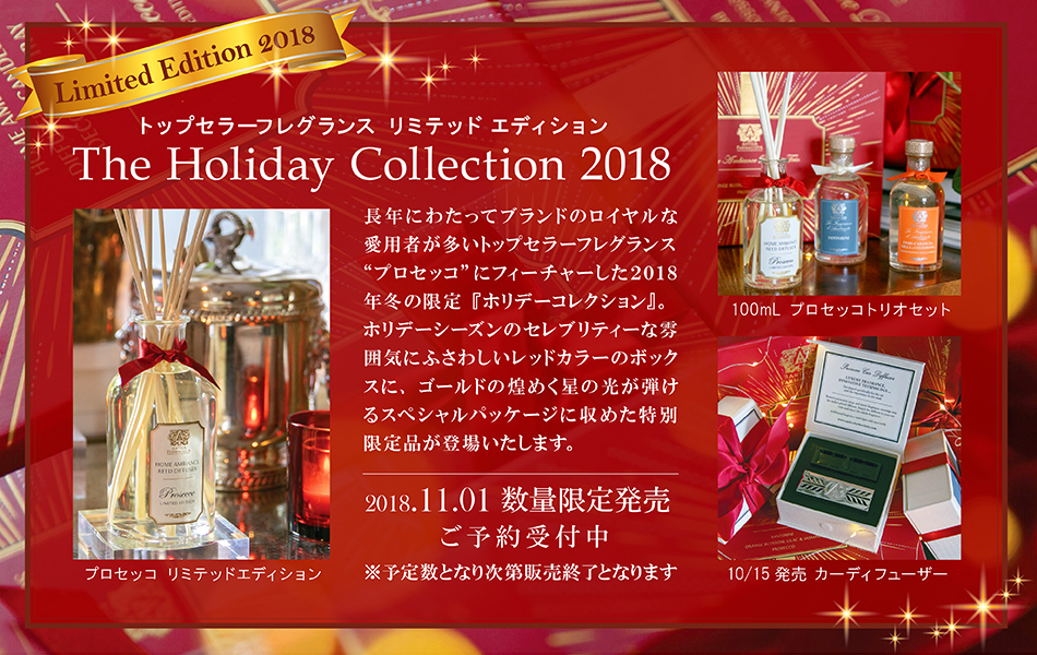 The Holiday Collection 2018 - ホリデーコレクション 2018