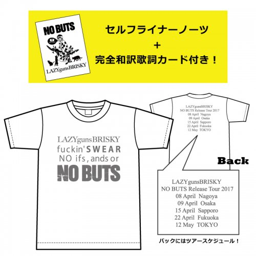 <img class='new_mark_img1' src='//img.shop-pro.jp/img/new/icons1.gif' style='border:none;display:inline;margin:0px;padding:0px;width:auto;' />NO BUTツアー Tシャツ ※アルバム完全和訳+ライナーノーツ付き!