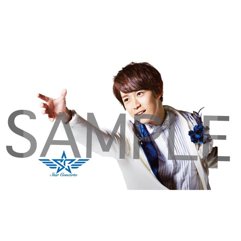 【ブロマイドB】日々野周(ひびのあまね)役:鎌苅健太