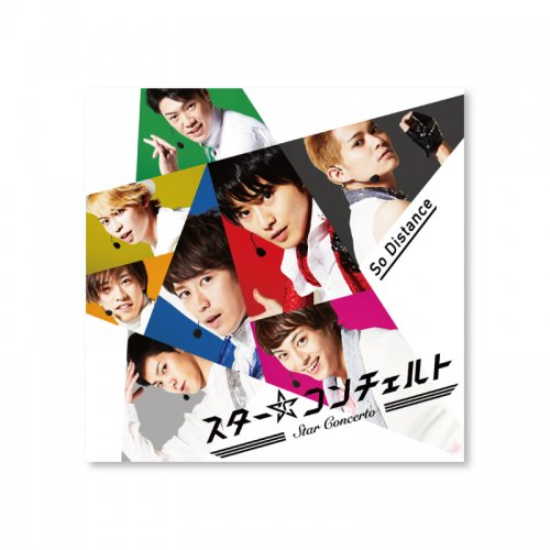 CD「So Distance」