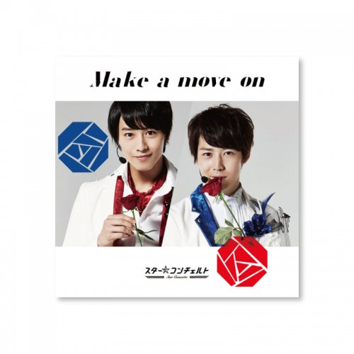 CD「Make a move on」ヒロキ・周盤