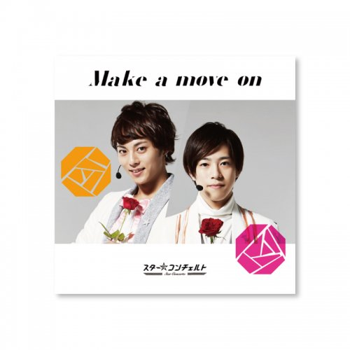 CD「Make a move on」みなみ・奏盤