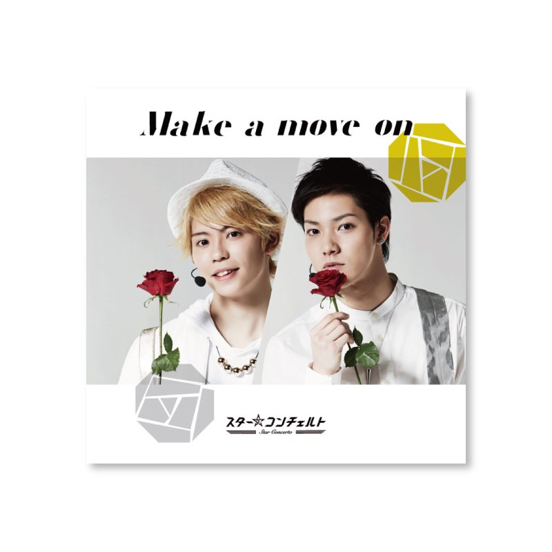 CD「Make a move on」写楽・武蔵盤