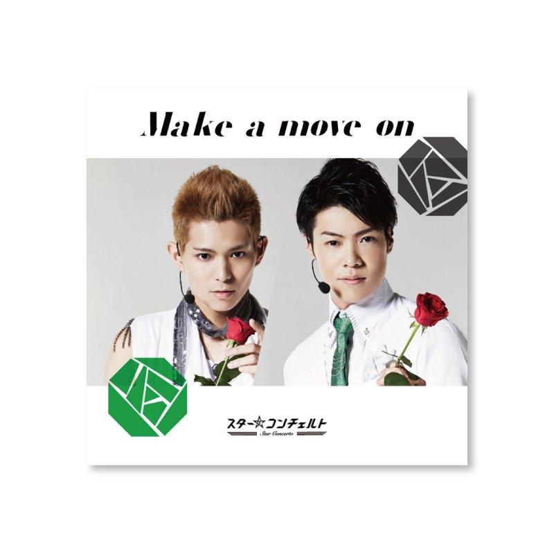 CD「Make a move on」翔音・理一郎盤