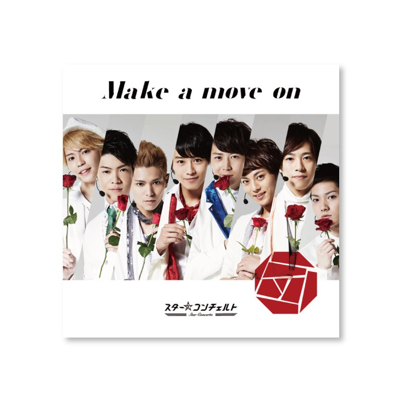 CD「Make a move on」通常盤