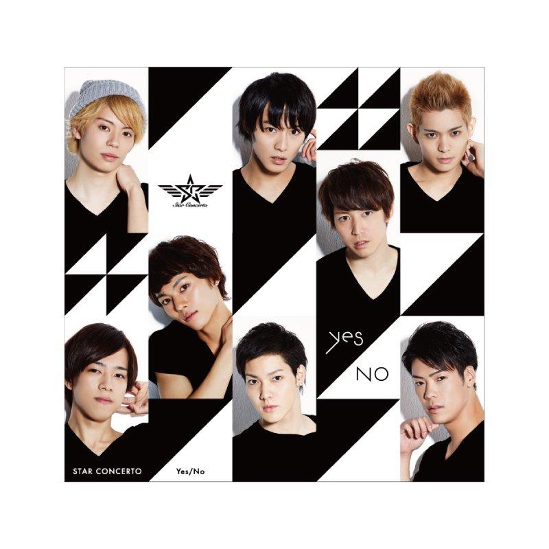 CD「Yes/No」スタコンB盤