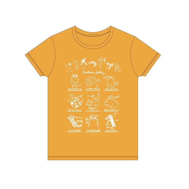 【6/2〜発売】どうぶつ図鑑#1-3 Tシャツ [オレンジ]