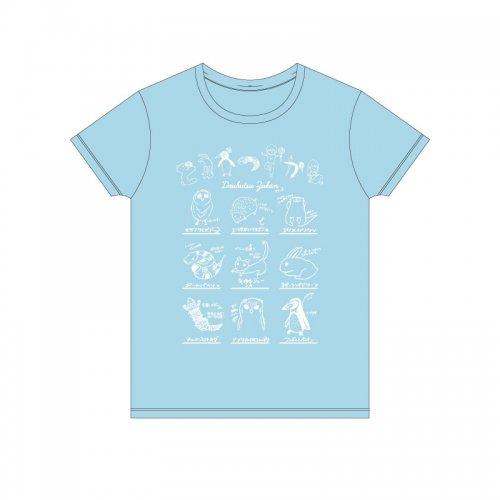 【6/2〜発売】どうぶつ図鑑#1-3 Tシャツ [ライトブルー]