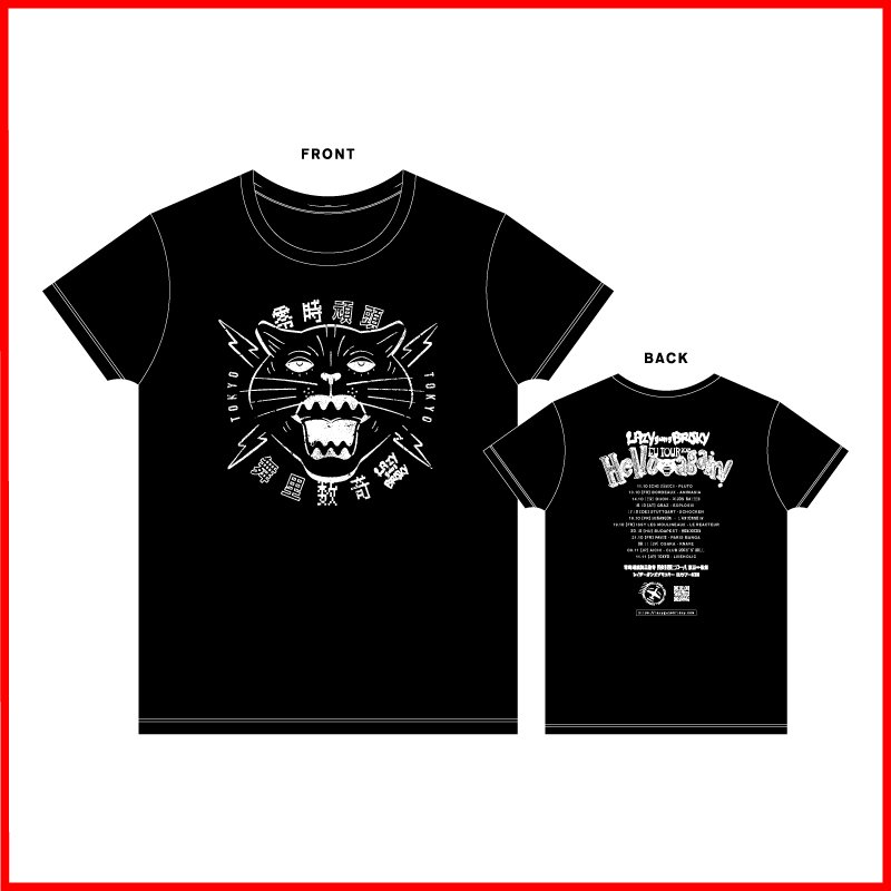 <img class='new_mark_img1' src='//img.shop-pro.jp/img/new/icons1.gif' style='border:none;display:inline;margin:0px;padding:0px;width:auto;' />EUツアー2018 Tシャツ