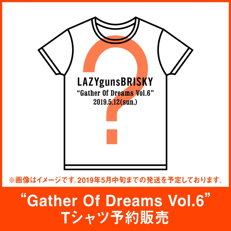 <img class='new_mark_img1' src='//img.shop-pro.jp/img/new/icons1.gif' style='border:none;display:inline;margin:0px;padding:0px;width:auto;' />5/12イベントTシャツ予約受付