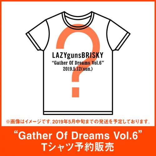 <img class='new_mark_img1' src='https://img.shop-pro.jp/img/new/icons1.gif' style='border:none;display:inline;margin:0px;padding:0px;width:auto;' />5/12イベントTシャツ予約受付