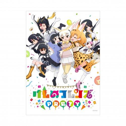 [単品]7月27日開催!「けものフレンズ PARTY」LIVE DVD
