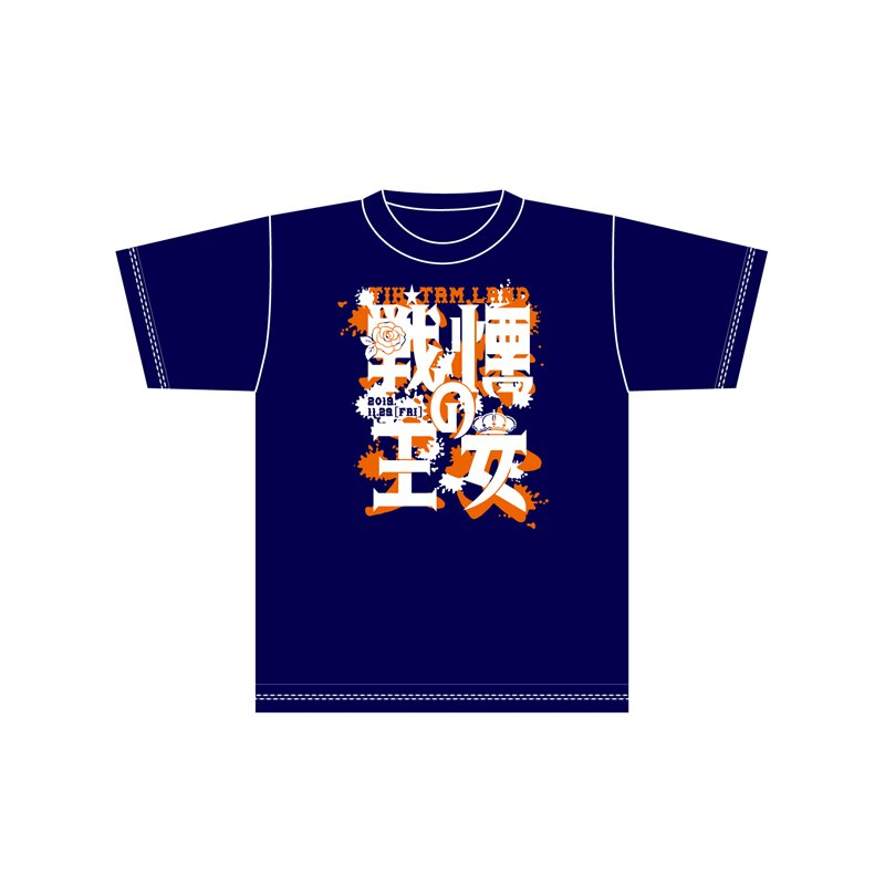 <img class='new_mark_img1' src='https://img.shop-pro.jp/img/new/icons1.gif' style='border:none;display:inline;margin:0px;padding:0px;width:auto;' />戦慄のTシャツ
