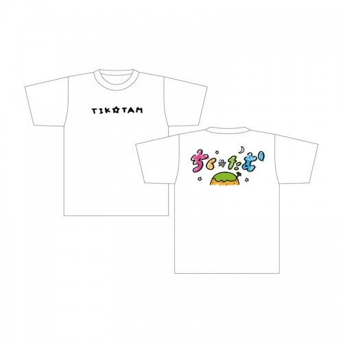 <img class='new_mark_img1' src='https://img.shop-pro.jp/img/new/icons1.gif' style='border:none;display:inline;margin:0px;padding:0px;width:auto;' />ちく☆たむ オフィシャルTシャツ