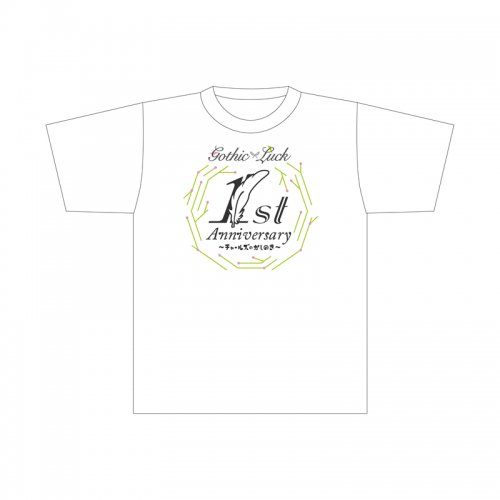 <img class='new_mark_img1' src='//img.shop-pro.jp/img/new/icons1.gif' style='border:none;display:inline;margin:0px;padding:0px;width:auto;' />Gothic × Luck 1st Anniversary Tシャツ