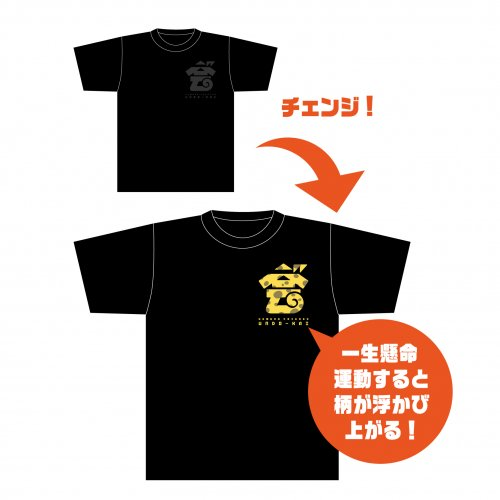 <img class='new_mark_img1' src='//img.shop-pro.jp/img/new/icons1.gif' style='border:none;display:inline;margin:0px;padding:0px;width:auto;' />[先行販売]運動用 みゃみゃみゃTシャツ
