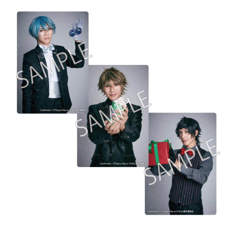 <img class='new_mark_img1' src='https://img.shop-pro.jp/img/new/icons1.gif' style='border:none;display:inline;margin:0px;padding:0px;width:auto;' />「Starry☆Sky on STAGE SEASON2 〜星雪譚 ホシノユキタン〜」クリアブロマイド 春組・夏組・秋組 3枚組