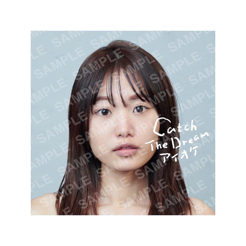【3/24発売】アイオケデビューシングル『Catch The Dream』【根本流風ver.】
