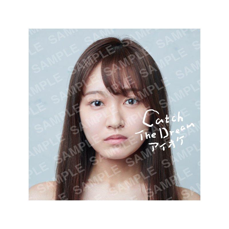 【3/24発売】アイオケデビューシングル『Catch The Dream』【三田萌日香ver.】