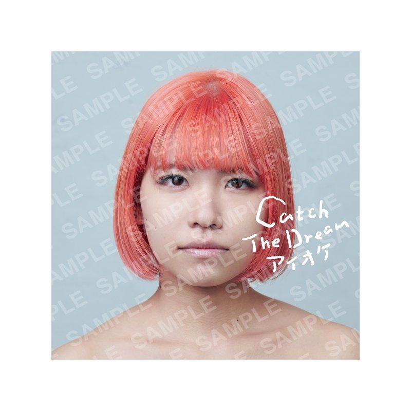 【3/24発売】アイオケデビューシングル『Catch The Dream』【kurumi ver.】