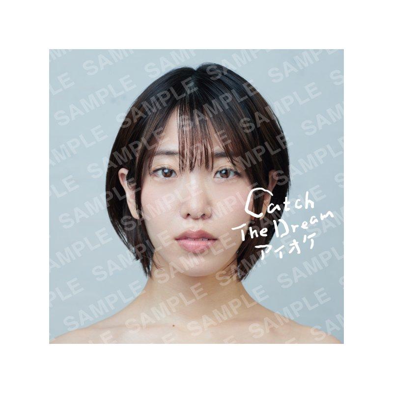 【3/24発売】アイオケデビューシングル『Catch The Dream』【白石みずほver.】