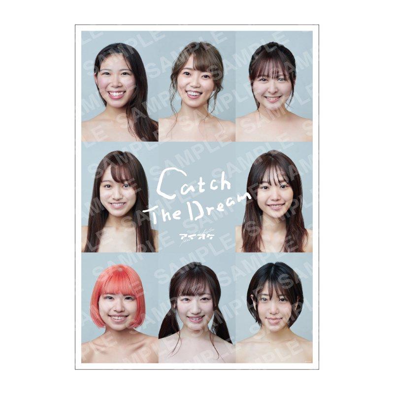 【3/24発売・特典有・数量限定】アイオケデビューシングル『Catch The Dream』【全メンバーver.】〈アイオケフルセット〉