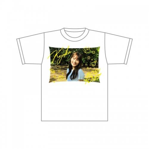 田村響華 生誕Tシャツ