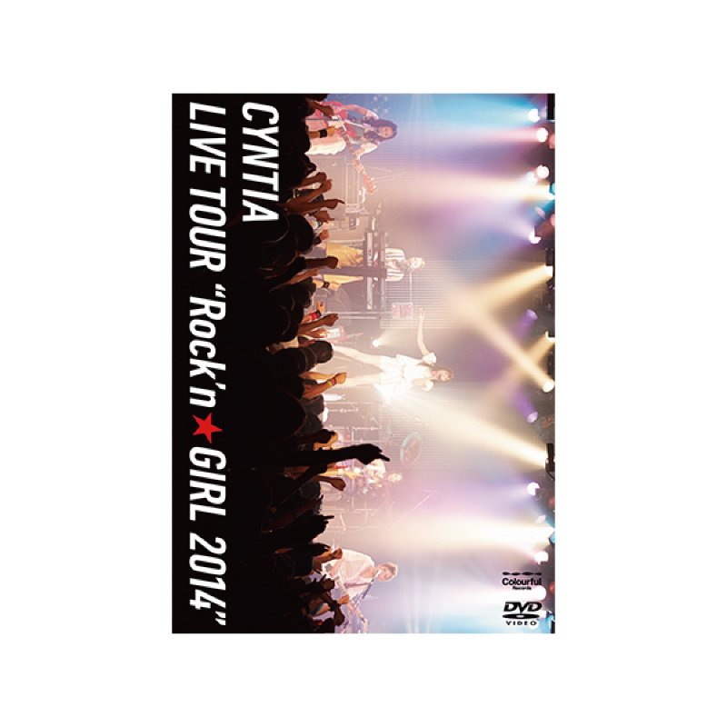 "LIVE DVD「LIVE TOUR ""Rock'n☆GIRL 2014″」"