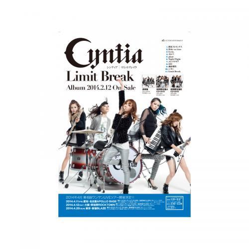 Limit Breakポスター