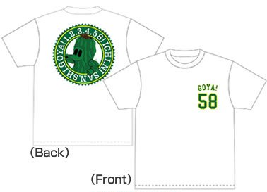 1・2・3・4ゴーヤ Tシャツ