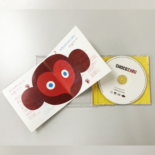 CHOCOZARU CD