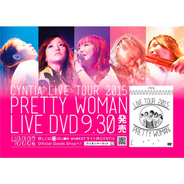 <img class='new_mark_img1' src='//img.shop-pro.jp/img/new/icons1.gif' style='border:none;display:inline;margin:0px;padding:0px;width:auto;' />CYNTIA LIVE TOUR 2015「PRETTY WOMAN」LIVE DVD