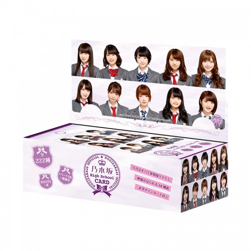乃木坂46 High School CARD 10P BOX【1BOX 10パック入り】