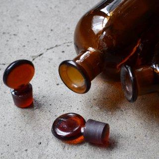 香水瓶/濃いアンバー色/フランス/ヴィンテージ