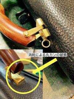 金具の破損修理