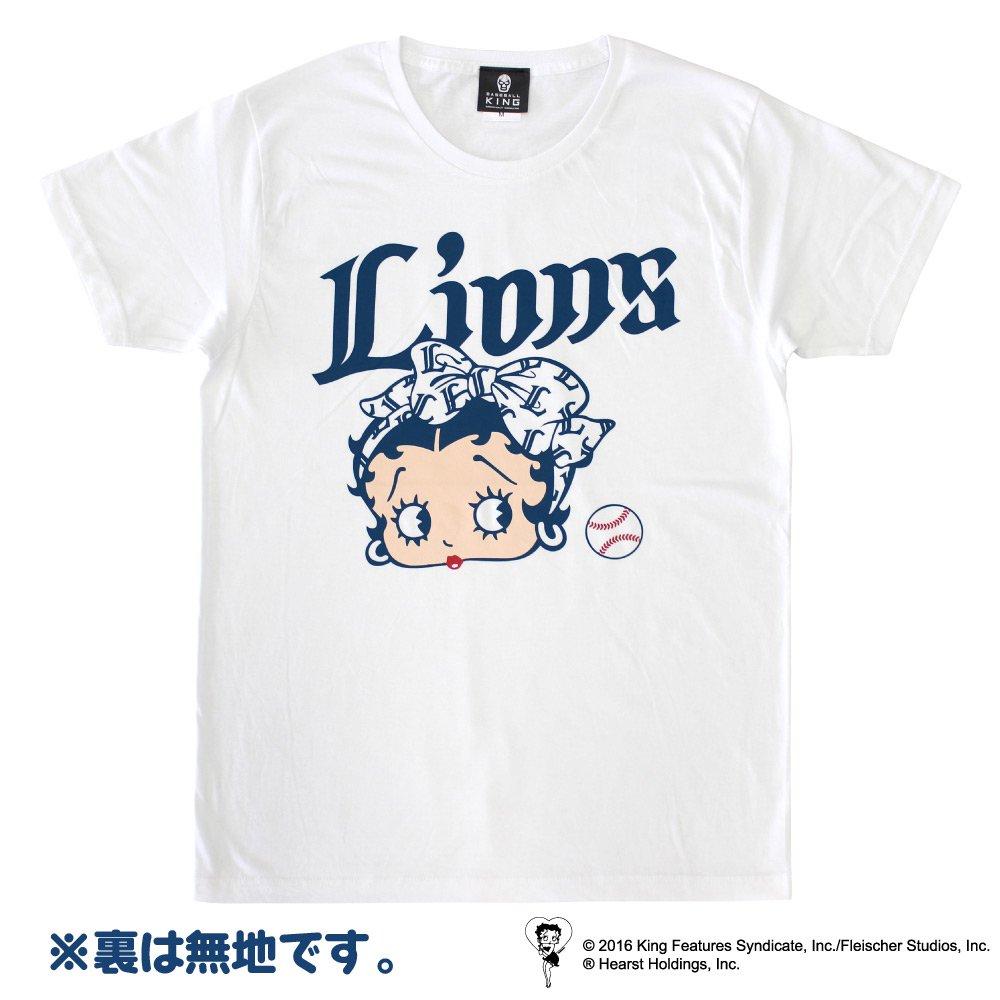 【生産終了品】BETTY BOOP×ライオンズ Tシャツ(ホワイト)S  BB