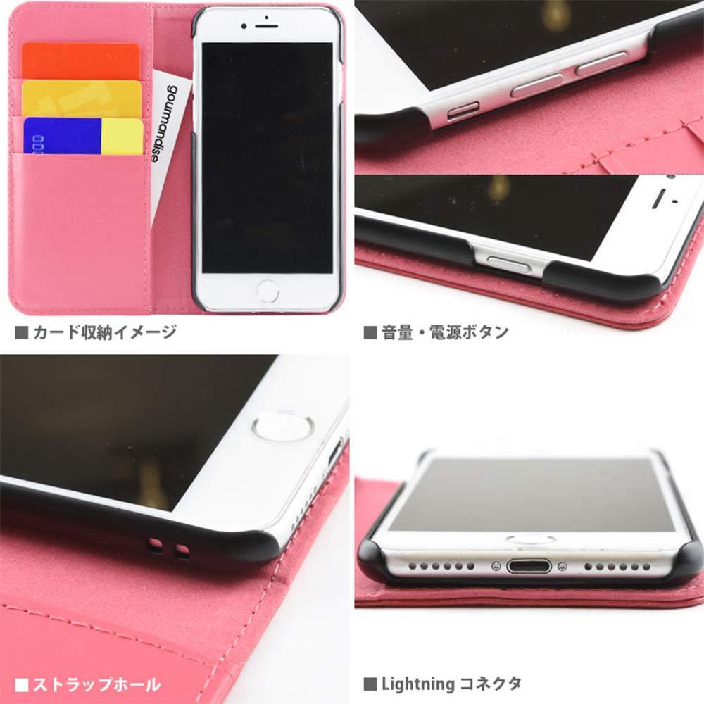 iPhone7対応フリップカバー(キス) BT-26A BB