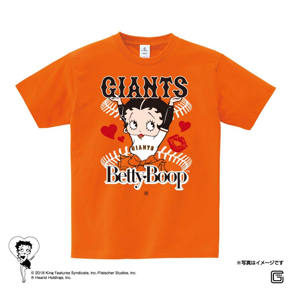 【BETTY BOOP×ジャイアンツ】Tシャツ(M)  BB