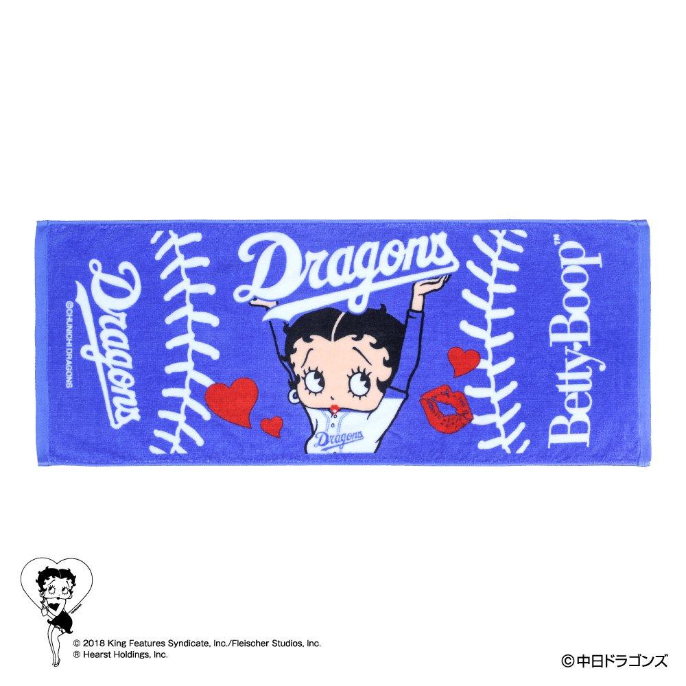 【BETTY BOOP×ドラゴンズ】フェイスタオル  BB