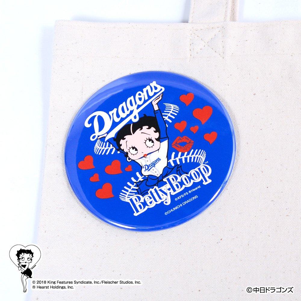 【BETTY BOOP×ドラゴンズ】ドデカ缶バッジ  BB