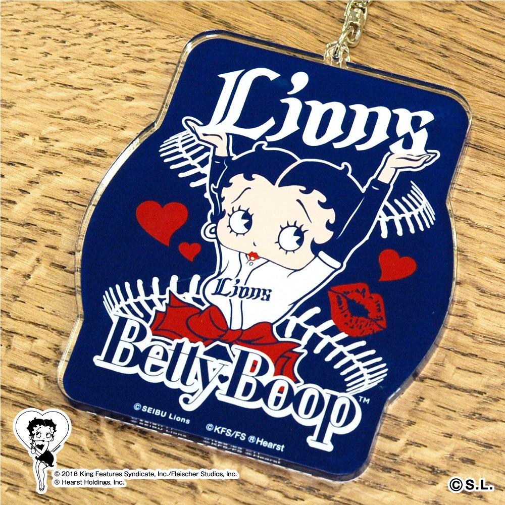 【生産終了品】【BETTY BOOP×ライオンズ】アクリルキーホルダー BB