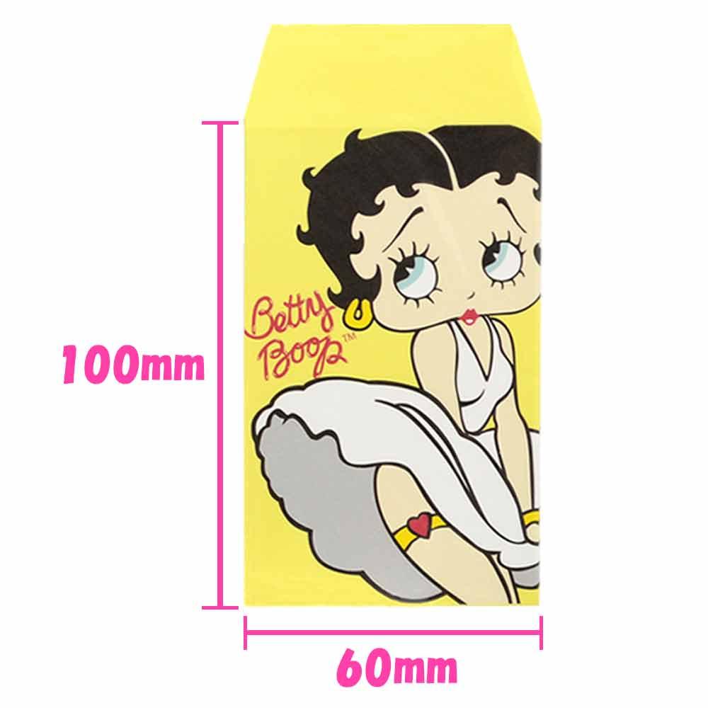 ベティーポチ袋6種セット(B)  BB