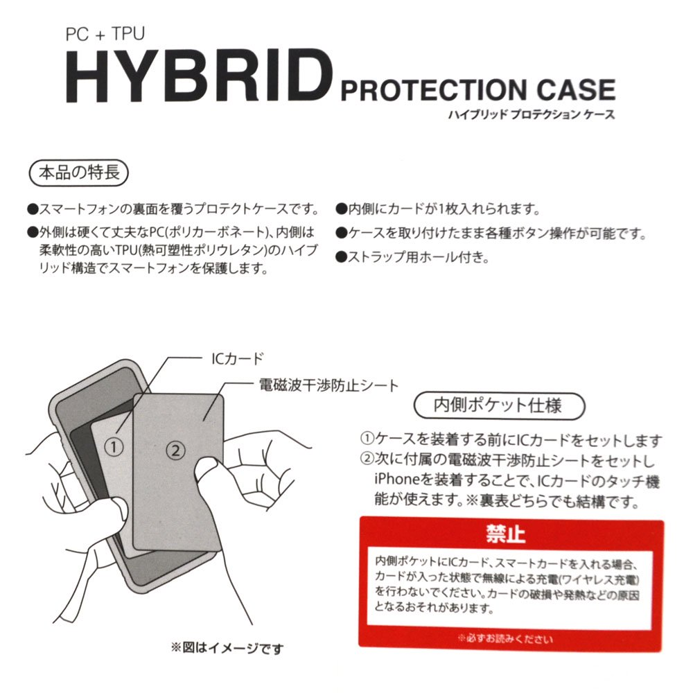 iPhoneXs/X対応ハイブリッドケース(総柄) BT-31B BB