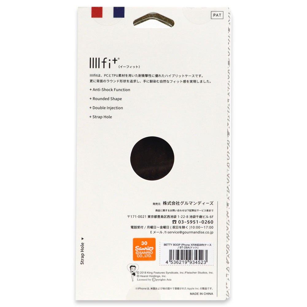 IIIIfit+ iPhoneXR対応ケース(ドット) BT-28A BB