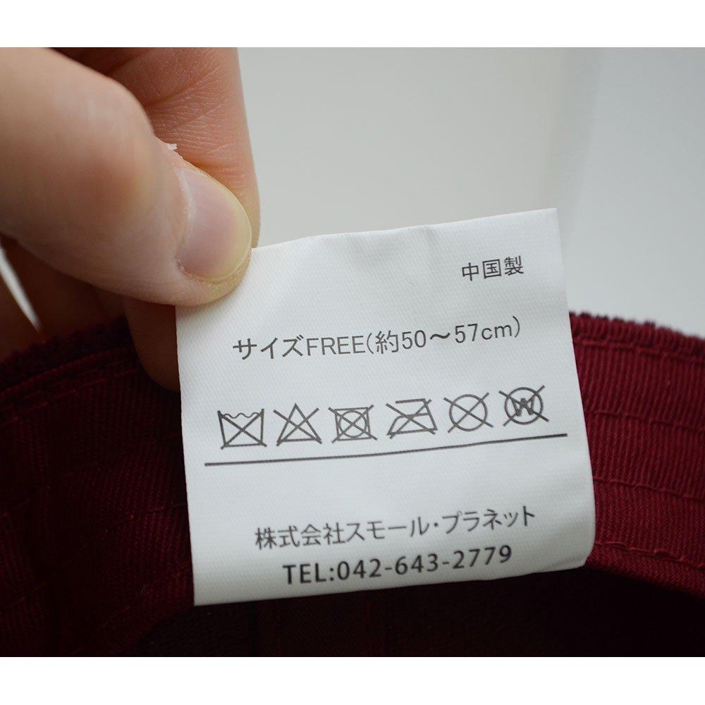 コーデュロイ刺繍キャップ BTAP124 BB