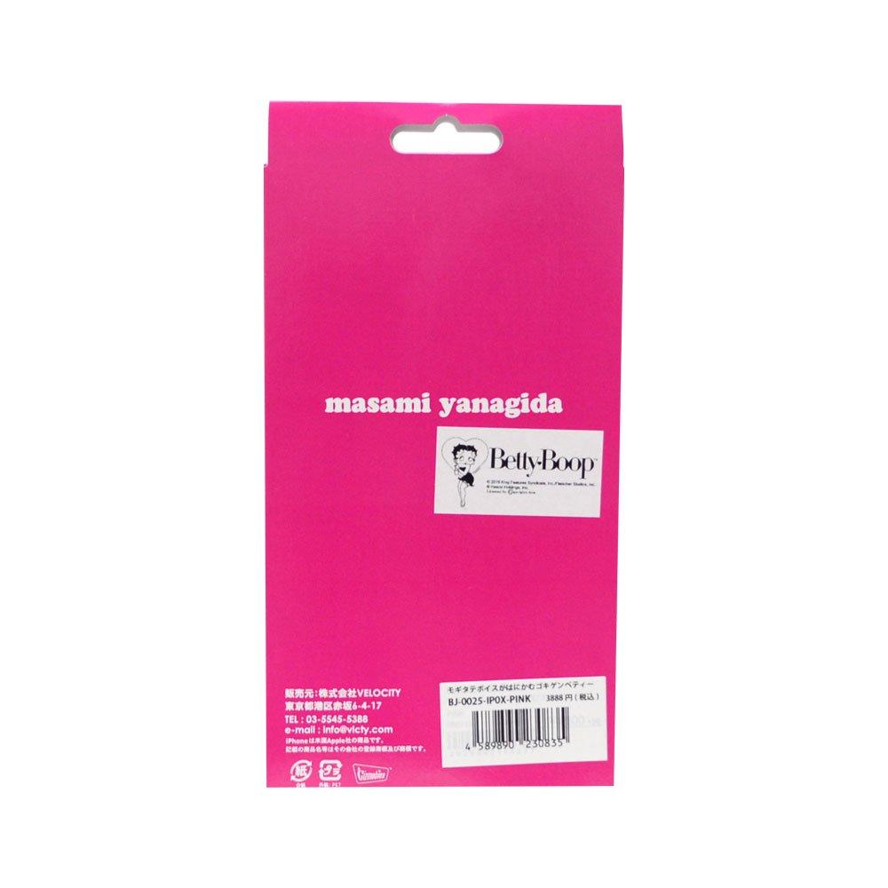 【masami yanagidaコラボ】IPhoneX/XS対応 ガラスケース(モギタテボイスはにかむゴキゲンベティー)BJ-0025-IP0X-PINK BB