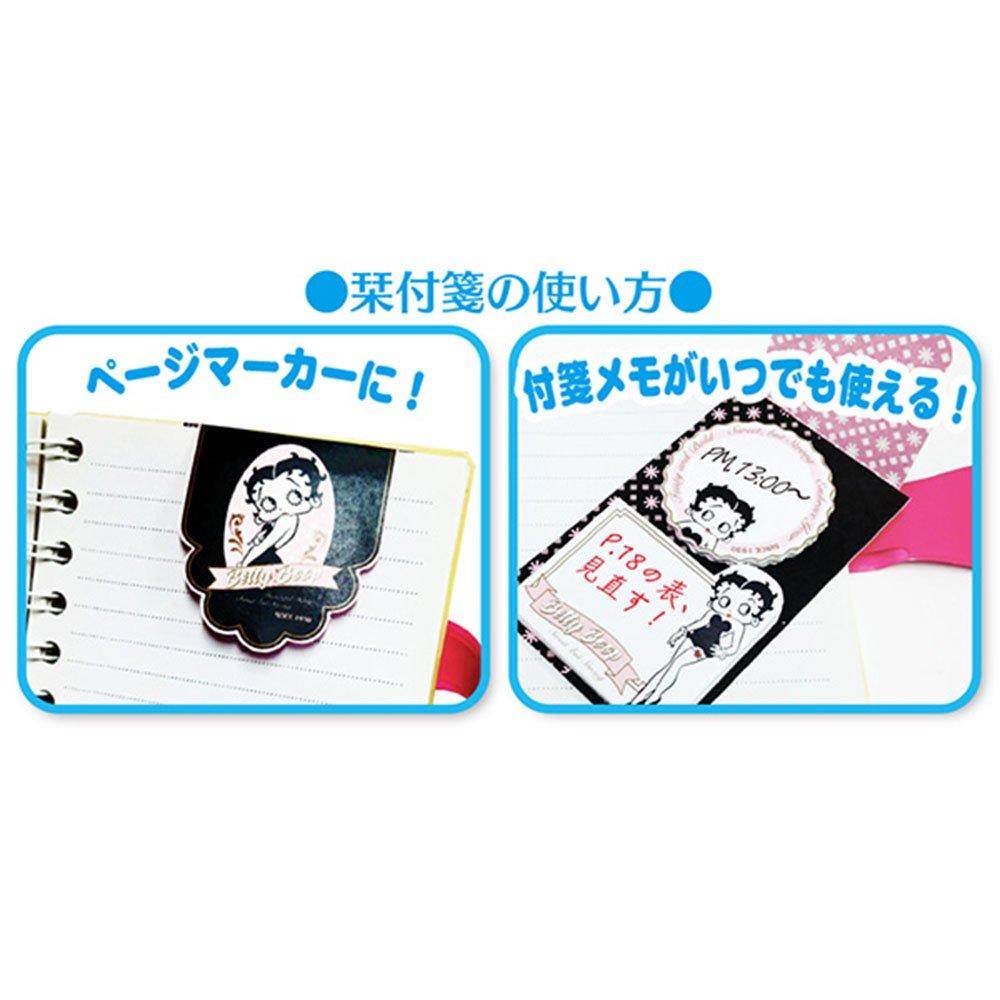 しおりふせんメモ (ベティーシック・ピンク) BBFU-02 BB