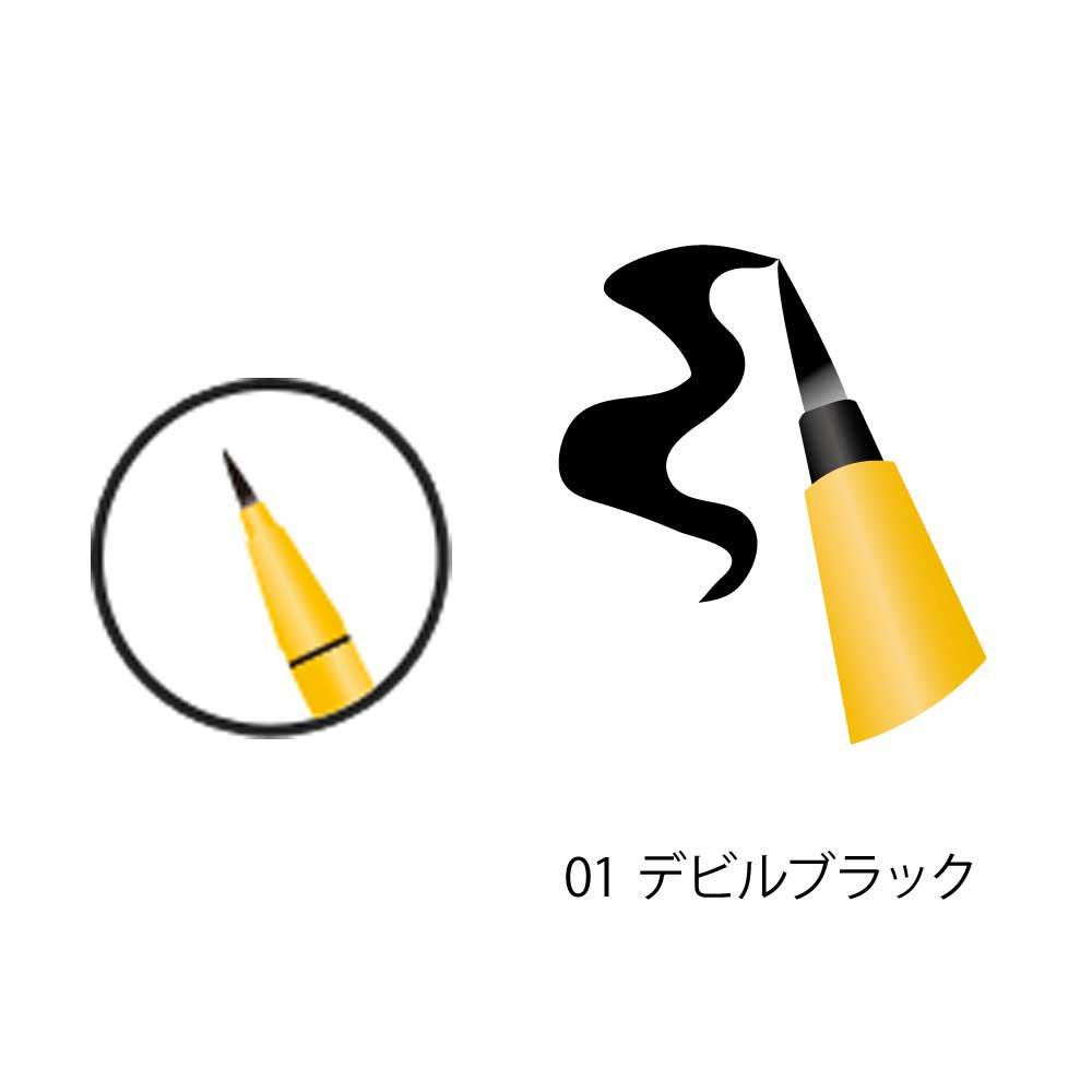 クイーンズ・キー ワンダフルカラーアイライナー(01 デビルブラック)  BB