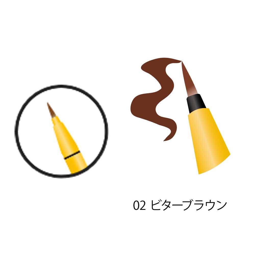 クイーンズ・キー ワンダフルカラーアイライナー(02 ビターブラウン)  BB
