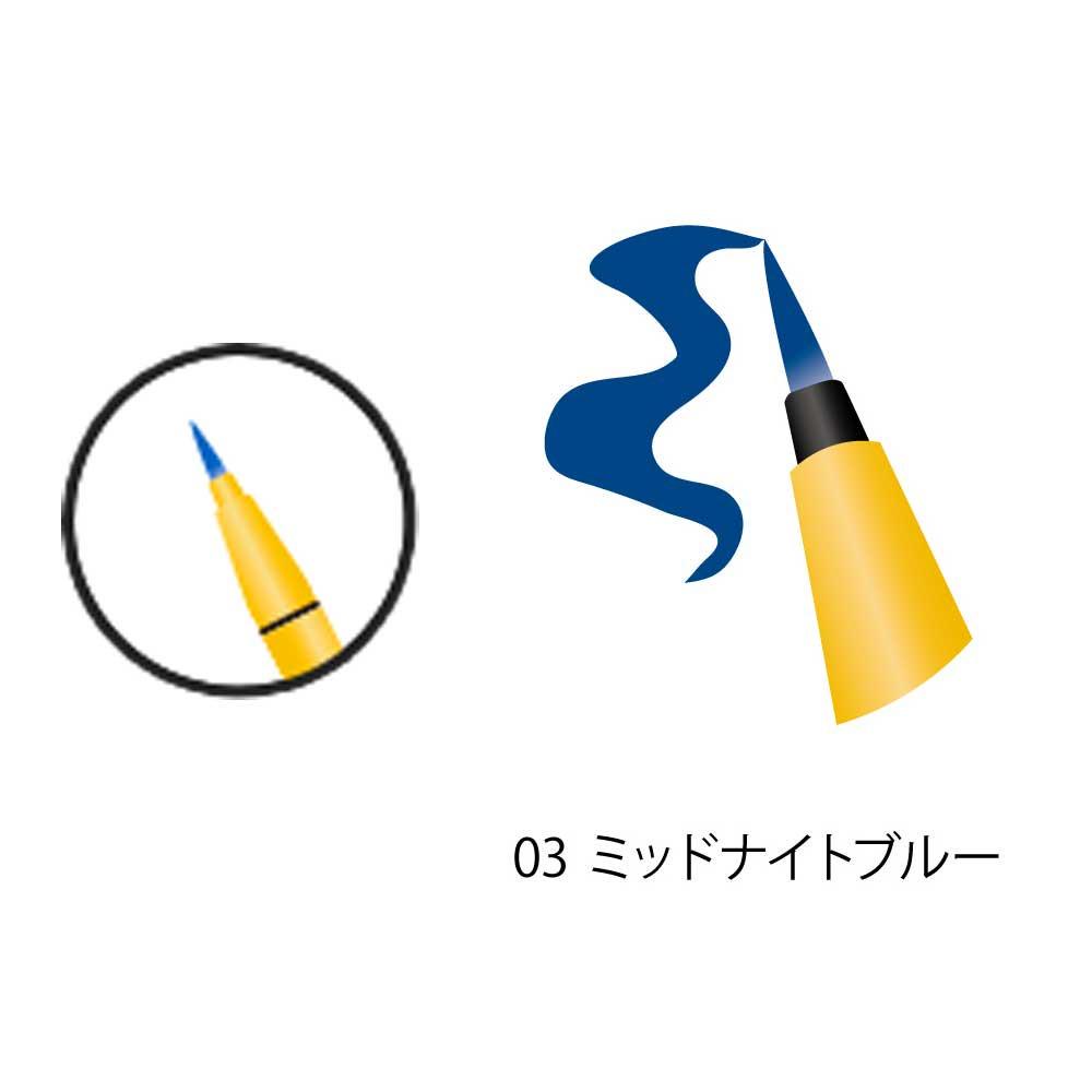 クイーンズ・キー ワンダフルカラーアイライナー(03 ミッドナイトブルー)  BB